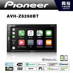 【Pioneer】AVH-Z5250BT 6.8吋DVD觸控螢幕主機 *公司貨