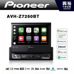 【Pioneer】AVH-Z7250BT 7吋觸控伸縮DVD螢幕主機 *公司貨