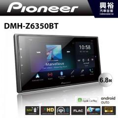 【PIONEER】先鋒 DMH-Z6350BT 6.8吋 藍芽觸控螢幕主機 *WiFi+Apple CarPlay+Android Auto (公司貨)