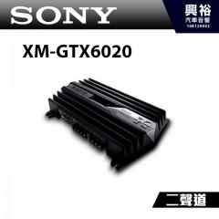 【SONY】XM-GTX6020 二聲道擴大機
