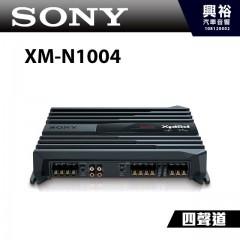 【SONY】XM-N1004 四聲道擴大機