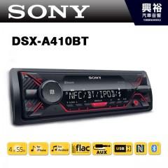 【SONY】DSX-A410BT 無碟藍芽主機*可拆面板