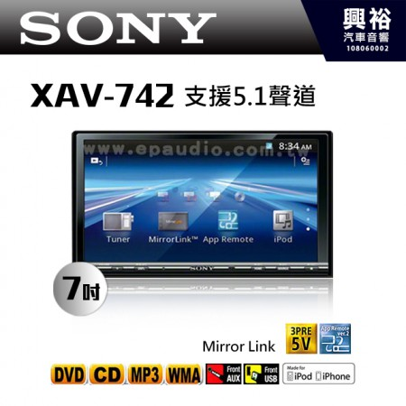 【SONY】XAV-742 7吋觸控螢幕主機 *SB,APP遠端控制