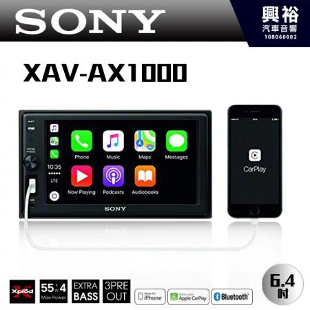 【SONY】XAV-AX1000 6.4吋藍芽觸控螢幕主機 *支援 Apple CarPlay