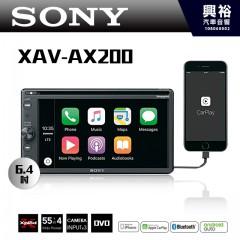 【SONY】XAV-AX200 6.4吋 DVD藍芽觸控螢幕主機