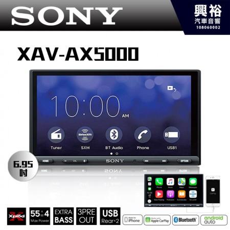 【SONY】XAV-AX5000 6.95吋 藍芽觸控螢幕主機 *Apple CarPlay+藍芽+導航 (公司貨