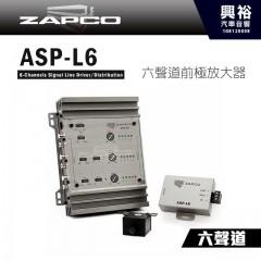 【ZAPCO】ASP-L6 六聲道前極放大器