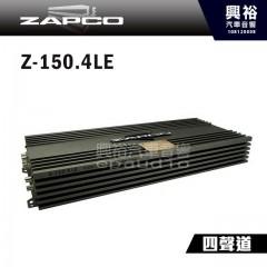 【ZAPCO】Z-150.4LE 四聲道擴大器
