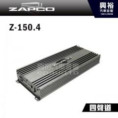 【ZAPCO】Z-150.4 AB類 四聲道擴大器