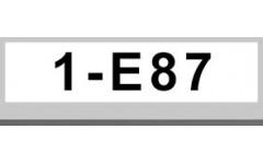 1系E87 (6)