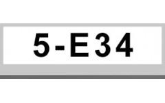 5系E34 (2)