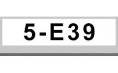 5系E39 (2)