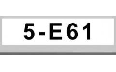 5系E61 (2)