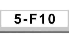5系F10 (14)