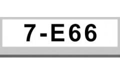 7系E66 (2)