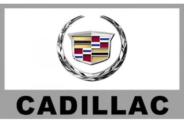 *Cadillac凱迪拉克*汽車喇叭尺寸一覽表