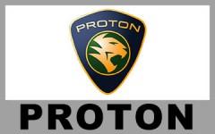 PROTON 寶騰 (2)