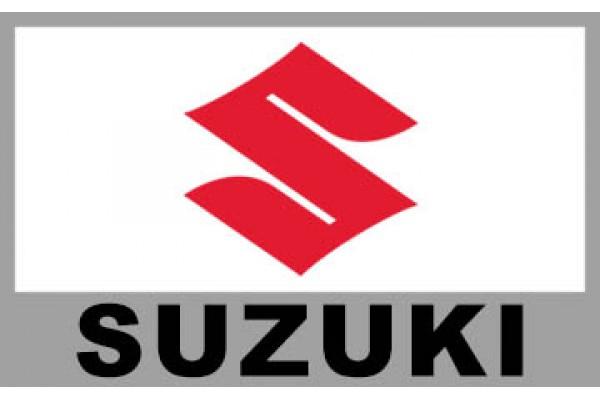 *Suzuki鈴木*汽車喇叭尺寸一覽表