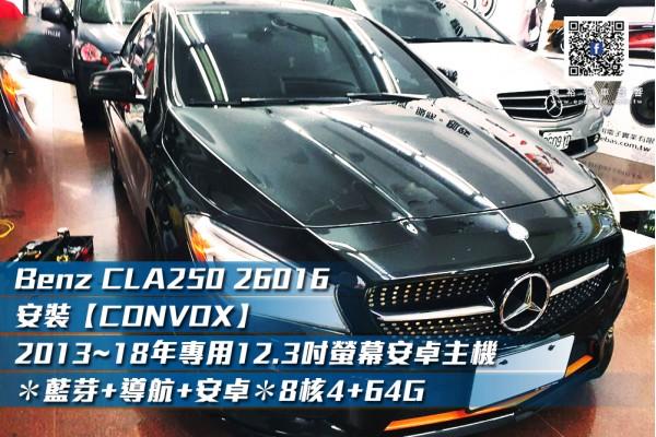 Mercedes-Benz CLA CLA250 2016 安裝【CONVOX】2013~18年CLA專用12.3吋螢幕安卓主機*藍芽+導航+安卓*8核4+64G※倒車選配