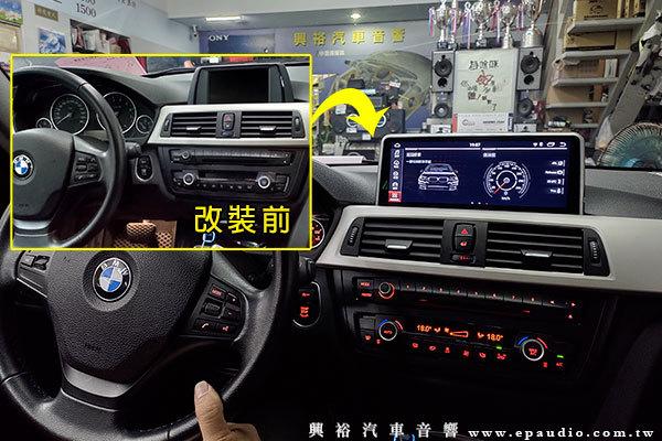 【BMW F30】安裝 專款10.25吋安卓機 | 把手型倒車鏡頭