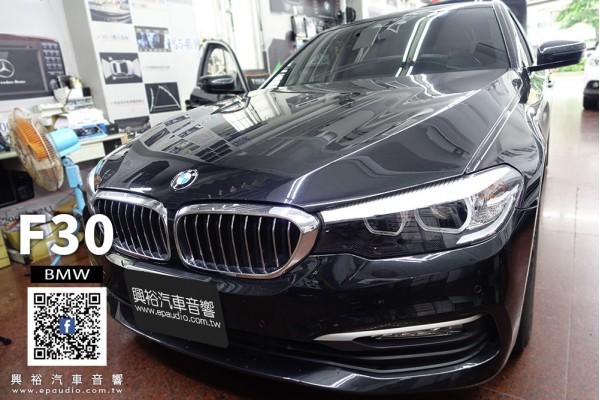 【BMW F30】安裝  BMW專用 ZEST AUDIO前聲道高音喇叭BM-24