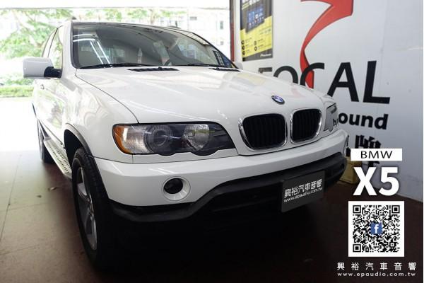 【BMW X5】 改裝 專車專用9吋安卓主機 | 安卓車機專用行車紀錄器