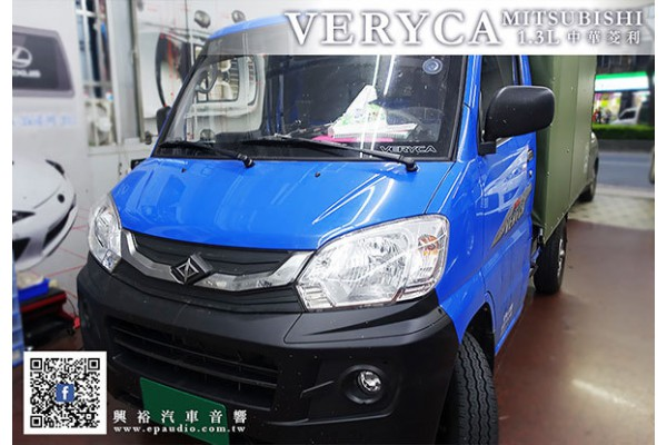 【中華汽車 VERYCA】安裝 SONY無碟1DIN主機 | 喇叭 | 行車記錄器