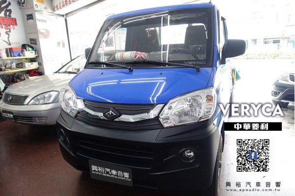 【中華汽車 VERYCA】安裝 EPCOH EP6022分離式喇叭 | Garmin Drive 52導航機