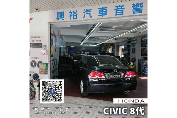 【HONDA CIVIC8】喜美8代 改裝SONY XAV-AX5500 6.98吋螢幕主機 | CIVIC8專用主機框