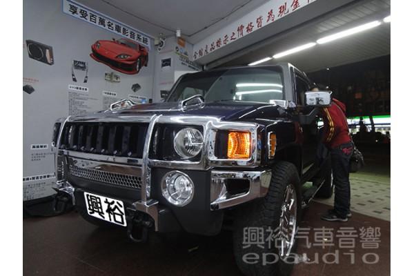 【HUMMER H3】悍馬H3 安裝螢幕主機 | 擴大機 | 倒車雷達 | 測速機 | 後視鏡螢幕 | 全景通環景系統