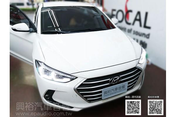 【Hyundai 現代】ELANTRA 安裝 專款螢幕主機 | 重低音 | 倒車鏡頭