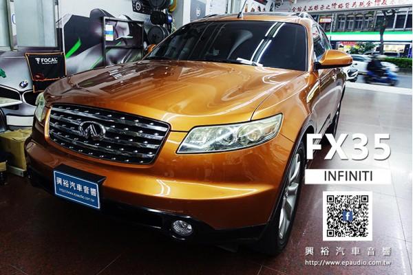 【INFINITI FX35】 安裝 CONVOX 10吋通用安卓主機 + 反射鏡頭