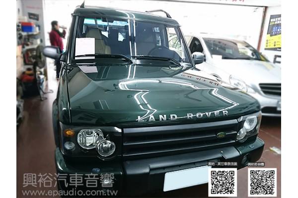 【Land Rover】2004年路華 安裝 1DIN主機