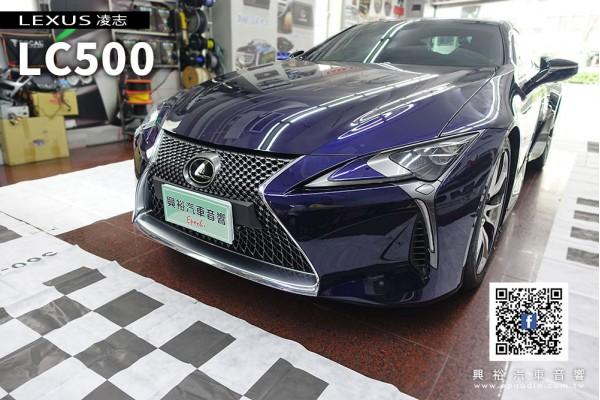 【LEXUS 凌志】LC500 安裝 360環景行車輔助系統 | 專用介面