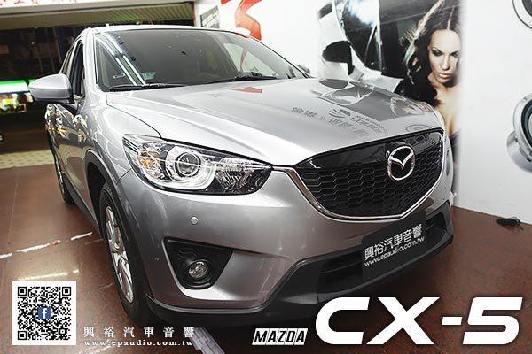【MAZDA CX5】2016年CX5  安裝 JHY M3 專款10吋安卓機