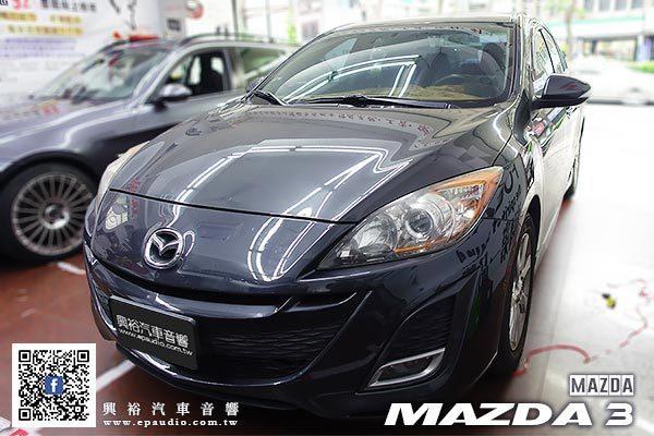 【MAZDA 馬3】2013年馬3 安裝 Pioneer CarPlay螢幕主機AVH-Z9150BT | 專用主機框 | 薄型重低音 | TS-WX130DA | 逆電流 | 隔音密封條