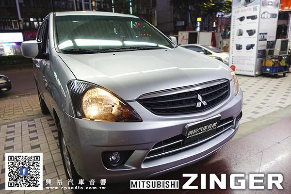【MITSUBISHI 三菱】2011年ZINGER 安裝 Pioneer螢幕主機 | 行車紀錄器 | EPOCH 喇叭 | ORO 胎壓偵測 | 逆電流