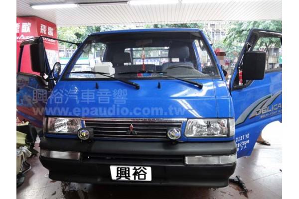【MITSUBISHI 貨車】安裝 喇叭 | 電容 | 重低音