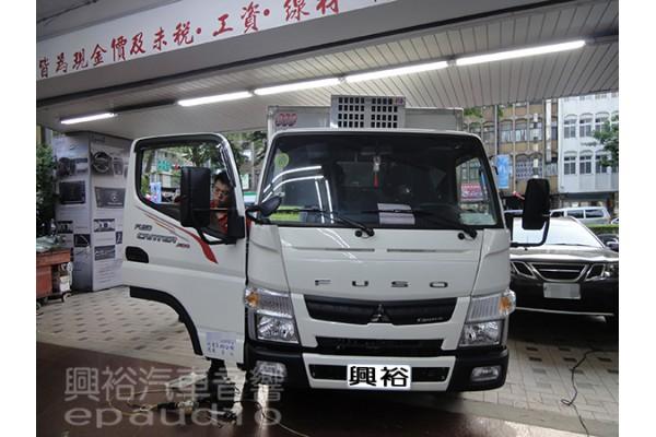 【MITSUBISHI 貨車】安裝 分割行車記錄器 | 固定式螢幕