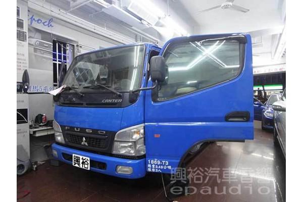 【MITSUBISHI 貨車】安裝 喇叭 | 擴大器 | 電容