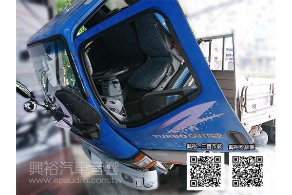 【MITSUBISHI 貨車】安裝 行車記錄器 | 固定式螢幕 | 倒車
