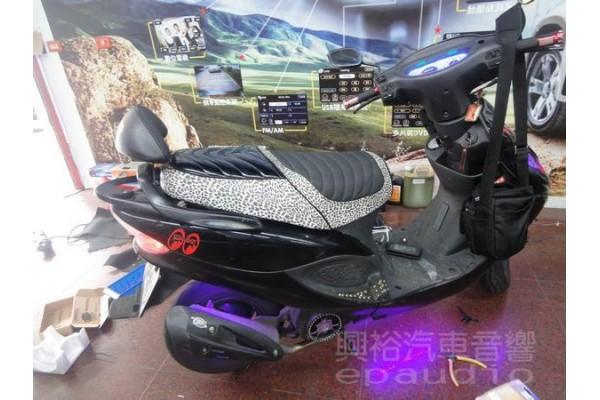 【摩托車】光陽機車 安裝 擴大機 | 喇叭