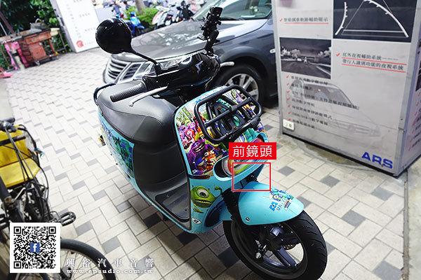 【電動機車】Gogoro 安裝  Polaroid寶麗萊行車記錄器MS276WG