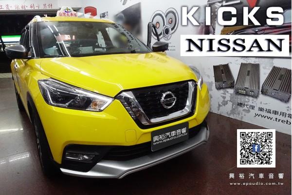 【NISSAN KICKS】安裝 GARMIN DASH CAM TANDEM天燈 車內車外雙鏡頭行車記錄器