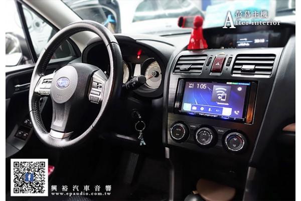 【SUBARU 速霸陸】2015年 FORESTER 安裝 Pioneer AVH-Z9150BT CarPlay螢幕主機