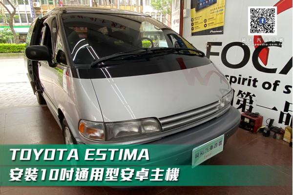 【TOYOTA 豐田】 ESTIMA安裝10吋通用型安卓主機