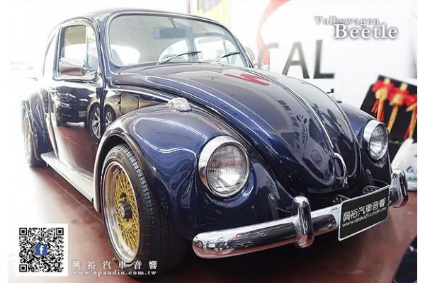【VW 福斯】Beetle 金龜車 安裝 Pioneer DEH-S5050BT 藍芽主機 rainbow DL-C6.2喇叭 重低音 DLS XM40 擴大機