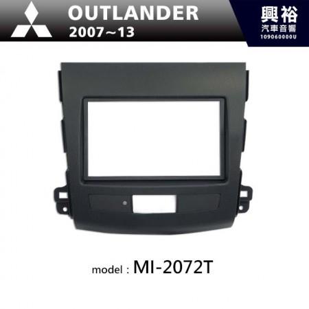 【MITSUBISHI】2007~13年 三菱 Outlander 主機框 MI-2072T
