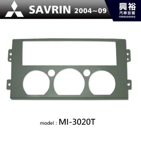 【MITSUBISHI】2004~09年 三菱 Savrin 主機框 MI-3020T