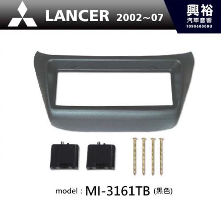 【MITSUBISHI】2002~07年 三菱 Lancer (黑色) 主機框 MI-3161TB